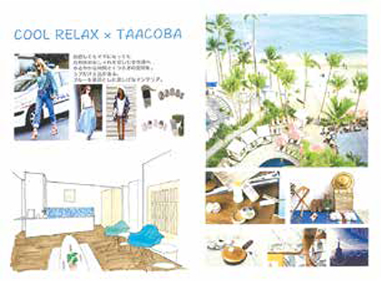 『COOL RELAX × TAACOBA』三浦祐佳
