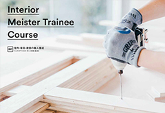 Interior Meister Trainee Course